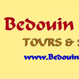 cropped-logo-bedouin-desert-tours-safari-beige-www.bedouindesert.com-caligrafy-b-1004828-png-1.png